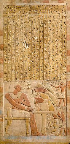 Stela of Mentuwoser  : Egypt, Middle Kingdom, reign of Senwosret I, circa 1944 B.C.