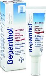 Bepanthol Intensive Κρέμα Προσώπου - Ματιών Tube 50ml