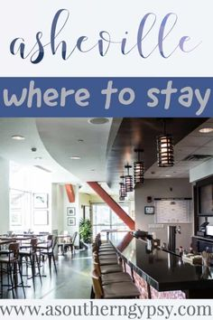Where to Stay in Asheville // Hotel Indigo Downtown (North Carolina, USA)  #Asheville #northcarolina