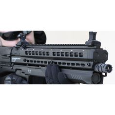 UTAS Tactical Shotgun 12ga. w/ Back-up Sights - 14rd UTS-15 - Rockwell Arms