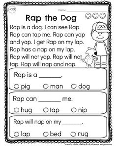 Kindergarten Reading Comprehension Passages worksheets by word families. Rap the Dog from the -ap family. Great for fluency and word family practice. #kindergarten #reading #comprehension #passages #worksheets