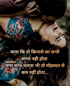flirt sensul hindi Cauta i servitoare CV