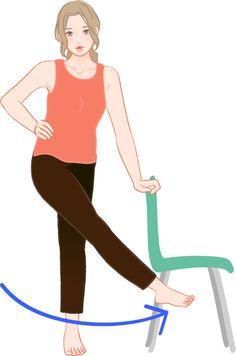 3日で太ももにすき間ができる!? 「レッグスウィング」でプヨももとサヨナラしよう! – MotecoBeauty Yoga Fitness, Health Fitness, Simple Girl, Lose Body Fat, Slim Legs, Nice Body, Body Care, Bath And Body, Beauty Hacks