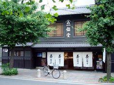 Japan Blog - Tokyo Osaka Nagoya Kyoto: Teramachi Street Kyoto