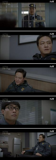[Spoiler] Added Episode 10 Captures for the #kdrama 'Prison Playbook'