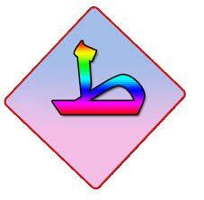 حروف اللغة العربية حرف ط Symbols Letters Digit