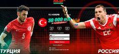 Турция-Россия прогноз на матч | Букмекер Pin Up, Pinup