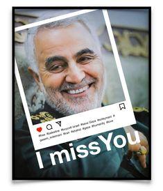 Qasem Soleimani, Shia Islam, Real Hero, Palestine, Human Rights, Iran, Taj Mahal, Artworks, Freedom