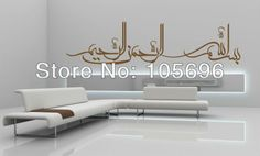 Cheap sticker tatoo, Buy Quality stickers bubble directly from China sticker fuel Suppliers: customized islamic word Mural Decal Art Wall decor Home sticker muslim design Vinyl Wall Stickers Home Decor, Wall Art Decor, Islamic Wall Decor, Vinyl Wall Art, Muslim, Design Art, Caligraphy, Arabic Calligraphy, Murals