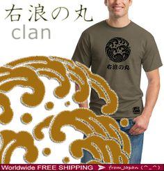 MIGI NAMI NO maru 右浪の丸 - Japanese T shirt cloghitn shirt for man / woman unique gift froma Japan