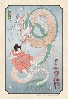 """ Classic style Spirited Away. Studio Ghibli Art, Studio Ghibli Movies, Hayao Miyazaki, Spirited Away Haku, Spirited Away Dragon, Spirited Away Poster, Spirited Away Wallpaper, Film Animation Japonais, Chihiro Y Haku"