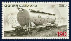 Train Series (4th), commemoration, train, black, 2003 02 04, 기차시리즈(네번째묶음),  2003년 02월 04일, 2307, 탱크차, Postage  우표