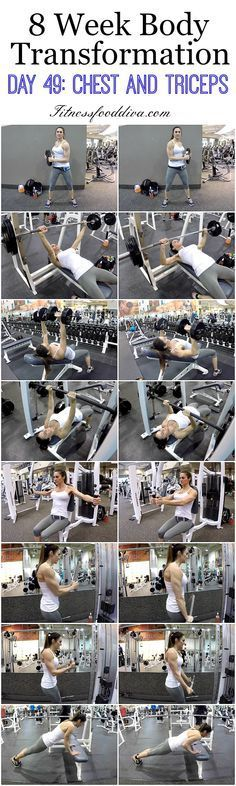 8 Week Body Transformation: Day 49 CHEST and TRICEPS.