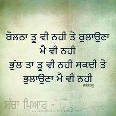 Sad Life Wallpapers In Punjabi Allofthepicts Com