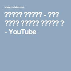 مقترح البحث - كيف تكتب مقترح البحث ؟ - YouTube