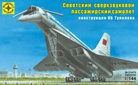 Советский сверхзвуковой пассажирский самолет (масштаб: 1/144)