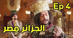 Sultan Achour Algerie vs Egypte