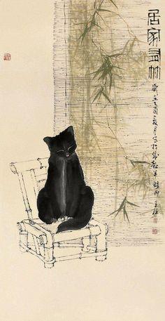 artemisdreaming: Qin Tianzhu HEREandHERE