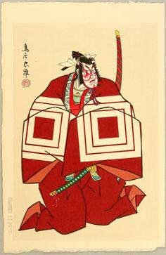 Maquillaje Shibaraku - Ueno Tadamasa (1904-1970)