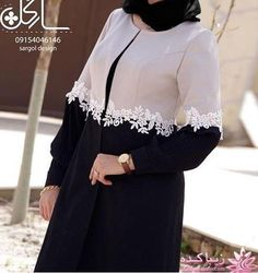 gamis unik Ok Iranian Women Fashion, Islamic Fashion, Muslim Fashion, Modest Fashion Hijab, Abaya Fashion, Fashion Dresses, Modesty Fashion, Hijab Evening Dress, Mode Abaya