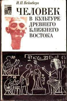 Любовь, исполненная зла юрьевич куняев:: режим чтения.