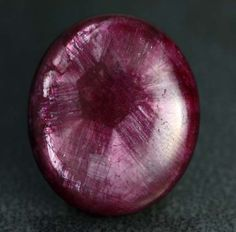 RARE RUBY TRAPICHE FROM BURMA   59.03 CTS [C400 ]NATURAL RUBY TRAPICHE GEMSTONE   FROM  GEMROCKAUCTIONS.COM