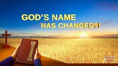 Is there any Bible prophecy that proves the Lord Jesus will return to flesh in the last days? Please stay tuned for this film clip.