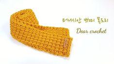 코바늘 목도리) 털실 한타래로 만드는 터니시안 쁘띠 목도리 ( tunisian simple scarf) - YouTube Crochet For Kids, Diy And Crafts, Kids Room, Knitting, Youtube, Accessories, Amigurumi, Tricot, Kidsroom