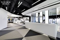 Race to the Top: Adidas Wins Big at Shanghai HQ by PDM International