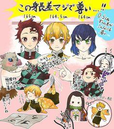 Imágenes random de Kimetsu no Yaiba - Zenitsu x Nezuko Demon Slayer, Slayer Anime, Zen, I Love My Friends, Demon Hunter, Demon Girl, Anime Demon, Wattpad, Doujinshi