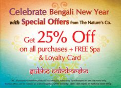 Wishing All our Kolkata Fans, Customers and all the people of West Bengal A Very Happy Bengali New Year...To celebrate this day The Nature's Co. is offering 25% off on all purchases + Complimentary Spa & Loyalty Cards. Offer Valid from 11th to 16th April in Kolkata Store only. Subho Noboborsho...@Shop No. S-010, Ground Floor, South City Mall.