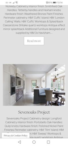 Splashback, Internal Doors, Paint Finishes, Antiques, Interior, Furniture, Design, Home Decor, Antiquities