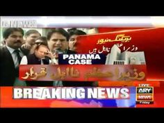 Nawaz Sharif Na Ahal Prime Minister/PM Disqualified by Supreme Court | P...