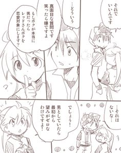 this needs translation, if someone comments the translation, i'll insert it to the picture~  tags: konbu umauma doujinshi, pokespe, specialshipping, redxyellow, red, yellow, pokemon,