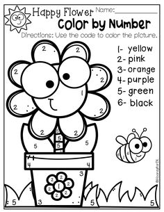 Transitional Kindergarten May Worksheets - Hooray for TK