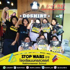 เรารับทำชุดนักเรียน ชุดพละ ชุดกิจกรรม   สนใจสินค้าและบริการของเรา LineID:@doshirt โทร.,02-516-9813, 095-294-9144 website www.doshirt.net www.dushirte.com www.doshirt.co.th