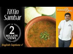 Sambhar Recipe, English Caption, Recipes In Tamil, Dal Recipe, Street Food, Side Dishes, Cooking Recipes, Lord Ganesha, Ethnic Recipes