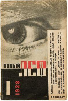 LEF (ЛЕФ) POSTER by Aleksandr Mikhailovich Rodchenko (Russian 1891~1956)