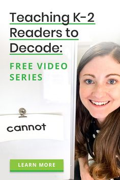 This video series about teaching K-2 readers to decode from Learning at the Primary Pond goes through how to take students from knowing a few letter sounds to reading challenging, multisyllabic words. Sign up for FREE, and the 3 videos will come right to your email! Reading Fluency Activities, Reading Comprehension Strategies, Phonemic Awareness Activities, Phonological Awareness, Phonics Videos, Reading Anchor Charts, Decoding, Letter Sounds, Teaching Writing