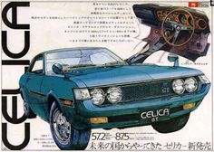 toyota classic cars of texoma Auto Retro, Retro Cars, Classic Japanese Cars, Classic Cars, Vintage Ads, Vintage Posters, Ad Car, Japan Cars, Retro Advertising