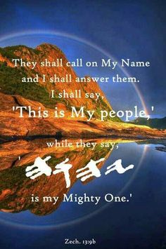 You are my mighty One! ♡ #God