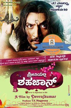 preetiyalli shah jahan kannada movie poster #Chitragudi