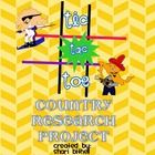 20% off today and Monday.  Use the code BTS13 for an additional 10% off.  Check out my entire line of tic tac toe research projects!  These units give students a choice of activities that address different learning styles.  Common Core aligned for grades 4 thru 8.