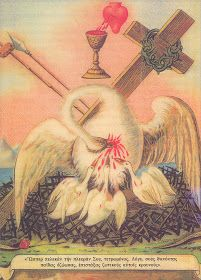 Πνευματικοί Λόγοι: Ο θρύλος του πελεκάνου και ο Χριστός