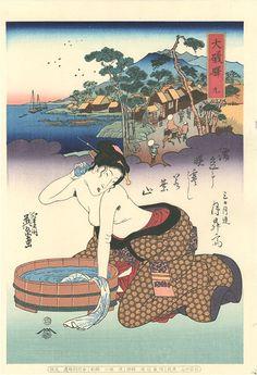 Japanese Art Prints, Japan Painting, Ex Libris, Woodblock Print, Asian Art, Artist, Anime, Fictional Characters, People