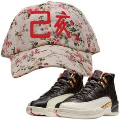 7e6b6bb45c95 This cream floral Jordan 12 Chinese New Year sneaker matching Dad hat is  perfect for wearing. Cap Swag