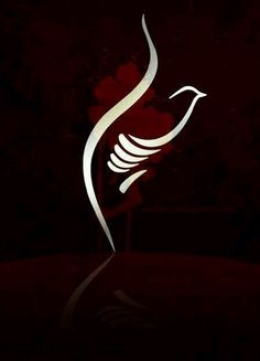 History Of Calligraphy, Arabic Calligraphy Art, Arabic Art, Allah, Karbala Photography, Skull Wallpaper, Muharram, Hazrat Imam Hussain, Islamic Wallpaper