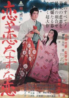 Picture Movie, Mount Fuji, Top Videos, Cinema, Movies, Films, Movie Posters, Dramas, Film