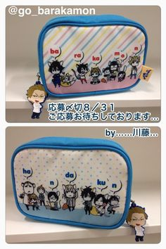 Barakamon ~~ Animal versions of our favorite characters on an adorable pouch. Wish I had one!