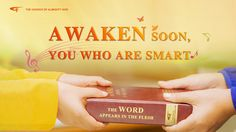 The Hymn of God's Word Awaken Soon, You Who Are Smart Warning! Be careful! Wake up, if you're smart! The Descent, In The Flesh, Holy Spirit, Wake Up, Awakening, Knowing You, Songs, God, Thoughts